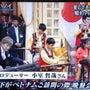 怒涛のミーハー記事三…