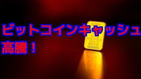 {F4803FE9-BF15-470A-94E0-6F11177DD9D5}