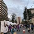大学祭~オータムフェ…