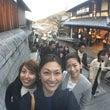 秋のほっこり京都散策…