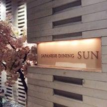 東京和食 Sun w…