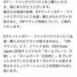 【2】D23 Exp…