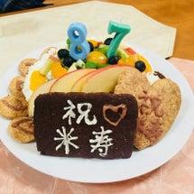 母の米寿のお祝い♪