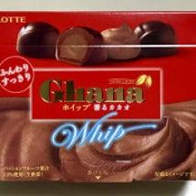 *● 冬のチョコレー…