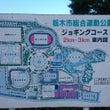 栃木のプールエリアへ…