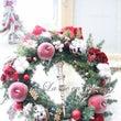 今年のクリスマスリー…