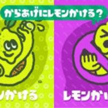 マイケル軍団再び【ス…