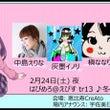 【LIVE&CD発売…