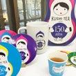 【フランス紅茶】レデ…