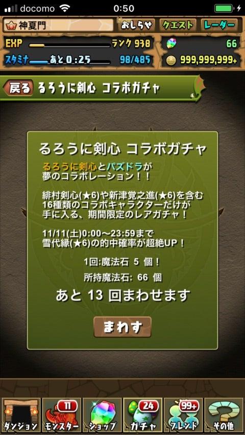 {AAAE3748-FC04-48EA-AC12-F91985E5C8D2}
