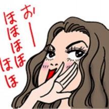 美魔女⁉️ψ(`∇´…