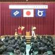 鳥取中央育英高等学校…