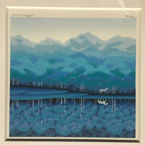 (アート・複製画) 国武久巳・蒼い湖畔