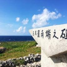 日本最南端波照間島へ…