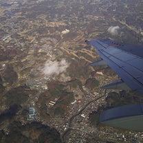 空の旅 (^o^)v(札幌旅行no.2)の記事に添付されている画像