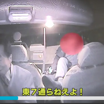札幌市でタクシーの中…