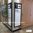 ベビーダンス志木駅会…