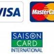 クレジットカード利用…