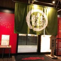 大阪・吹田☆金沢まい…