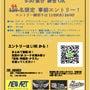 TRE CUP