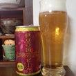 伊豆の国ビール ピル…