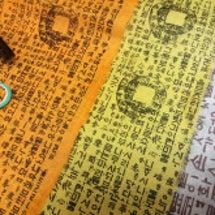 ハングルがある韓紙