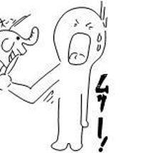 """""""大きな象""""を丸飲み…"""