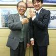 橋本京明さん、ご結婚…