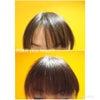 【ヘアーボリュームアップエクステ】前髪って大事!!の画像