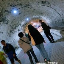 高雄西子湾トンネルの…