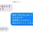 ★げげげ~悪いpap…