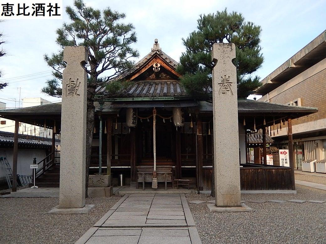 初詣  播磨国総社(射楯兵主神社) 三ツ山大祭