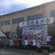 農業高校の学園祭