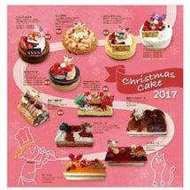 クリスマスケーキ、ご…