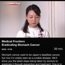 【出演情報】NHKワ…