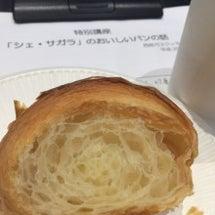 美味しいパンの話