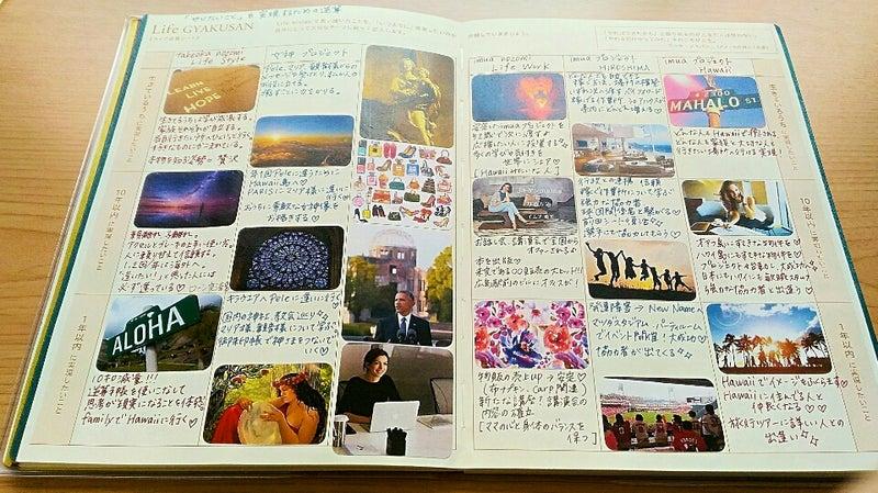 IMG_20171114_100524884.jpg