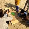 11/9(木)スマイリーキッズひまわり☆ピクニックの画像