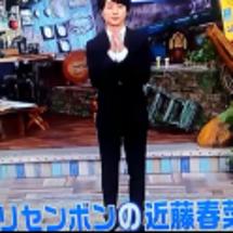 「Perfume∞水…