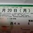 大相撲九州場所はもう…
