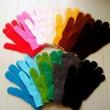 カラー手袋ちょびっと…