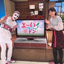 大阪→山口県(ファイ…