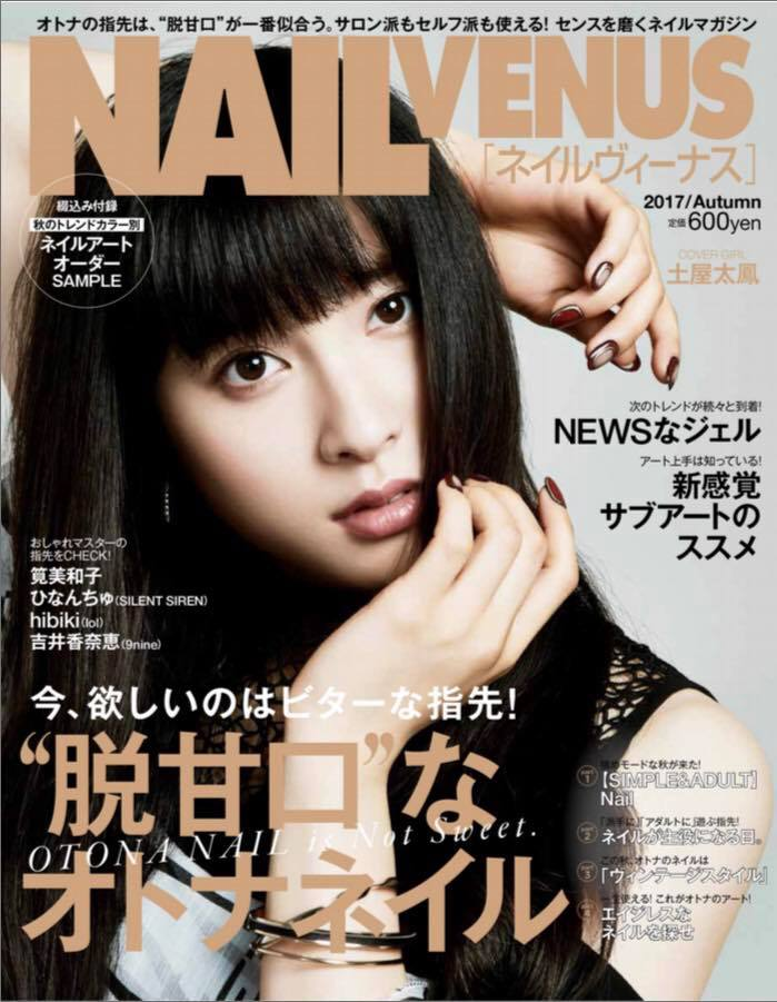 $NAIL VENUS編集部BLOG