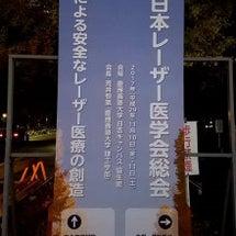 第38回日本レーザー…