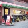 大阪のコーヒーショッ…