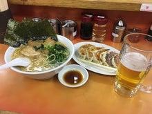 チャーシュー麺大盛と餃子とビール