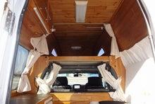 キャンピングカー ダットサン ハンター4X4 天井
