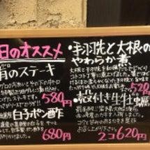 11/14(火)本日…