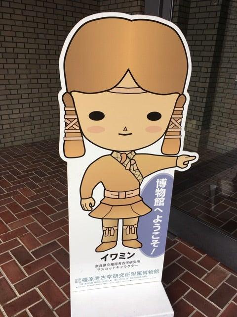 鏡→卑弥呼→倭姫→倭姫王   猫と暮...
