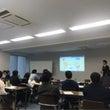 愛知県名古屋講演